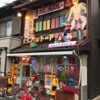 京都に行ってきました。その4。