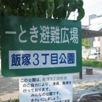 1964年、東京オリンピックの聖火台を、鋳造した所