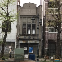 東大と周辺の近代建築からの、修学旅行