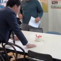 井上県議の誕生プレゼント