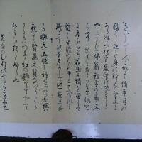 幻住庵の記 その8