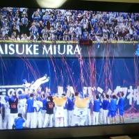 三浦大輔は、これからもずっと横浜です!ヨ・ロ・シ・ク!