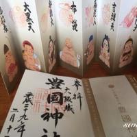 大阪土産と旅の集計