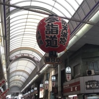 大阪天満宮(天満の天神さん)大阪市北区