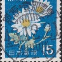 北海道、登別温泉郵便局の消印
