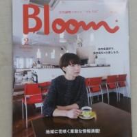 2月号本日発行です。