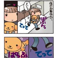 #164 耳ぱふぱふ