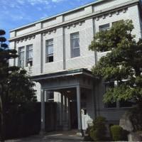 名古屋から仙台への5日間 … 旧豊田佐助邸(文化のみち)