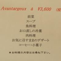 フレンチレストラン 「ドウ・アッシュ」・・・心斎橋