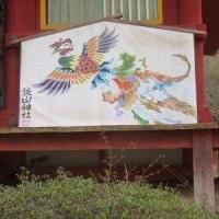 談山神社へ