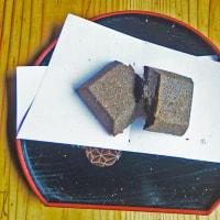 ◆これは? 『健康クッキー・銀の延べ棒』