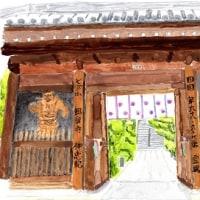 四国巡礼六十九番観音寺