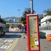 香港旅行 3日目