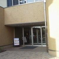 茨城県 行方市 なめがたファーマーズビレッジ