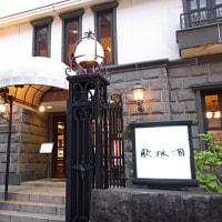 🎵ツルノリヒロ  鎌倉  歐林洞コンサート🎻
