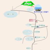 風の通り道~稲取の風力発電所