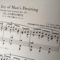 バッハ「主よ、人の望みの喜びよ」をリコーダーで
