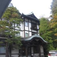 金谷ホテル別館