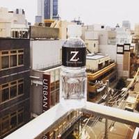 4月26日(水)はメンテナンスのため、2階ZIKZIN CAFEのみ13時OPENとさせていただきます