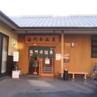 九州弾丸ツアー ①