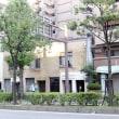 ×「江戸堀三丁目の長屋」