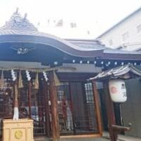 大阪  サムハラ神社