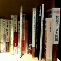 たまには読んで味わう料理ってのもいいかもしれない・・・  12/8