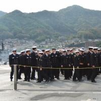 自衛艦旗掲揚〜護衛艦「いせ」転籍壮行会