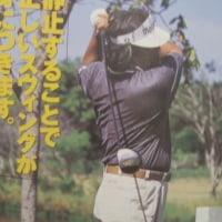 ゴルフシーズン到来