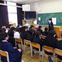 3/23 お楽しみ会・お別れ会