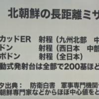 岸田文雄外相「万全の態勢」は本当か?