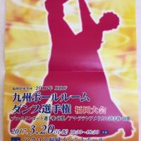 ダンス音楽と映画『お好きな音楽でダンスを踊りませんか?福岡市社交ダンス教室 ダンススクールライジングスター』
