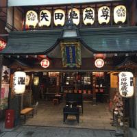 この落差が、京都・東京・二地域居住の魅力