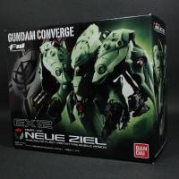 FW GUNDAM CONVERGE EX ノイエ・ジール