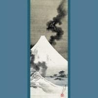 九十歳の北斎の富士山。