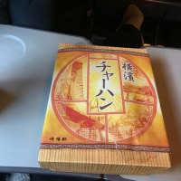 京都に行ってきた前編