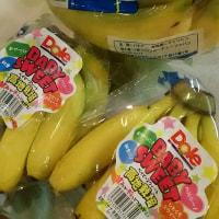 バナナブーム