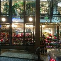 摂津本山駅前の花屋です!