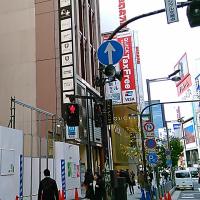 TSUTAYA新宿店は新規入会で1年間無料!