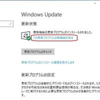Windows10 Insider Preview 16226 で見つけた便利な機能