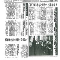 第6回リハビリ無料相談会開催!! 第2回ケアブランプリ参加!!