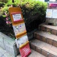 仙台でランチ(20) Cho Lon チョロンでコムディアをいただく