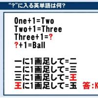"""「コックピットの語源は""""闘鶏場""""」について考える"""