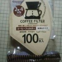 使えない百均:ダイソーコーヒーフィルター