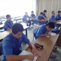 水技研職員の授業 第5回