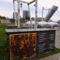 豊洲から隅田川へウオーキング