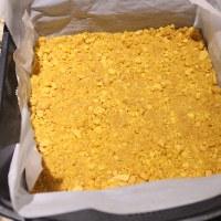 ベイクドレモンチーズケーキ
