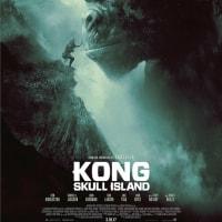 ◆キングコング~髑髏島の巨神~◆