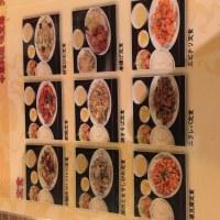 中華料理「味宝楼」大阪・本町#2