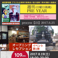 PRE-YEAR(23)